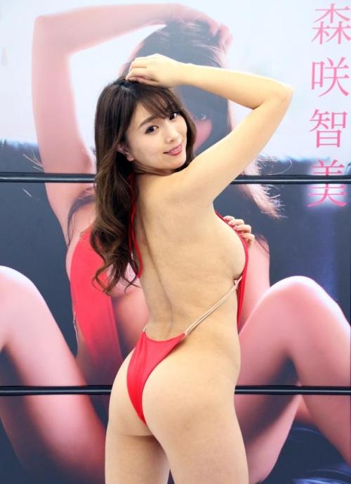 森咲智美 71