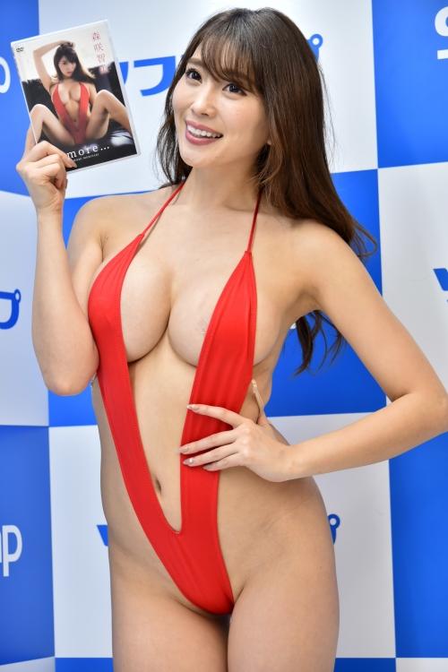森咲智美 126