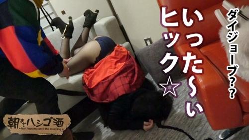 朝までハシゴ酒 08 永井みひな 15