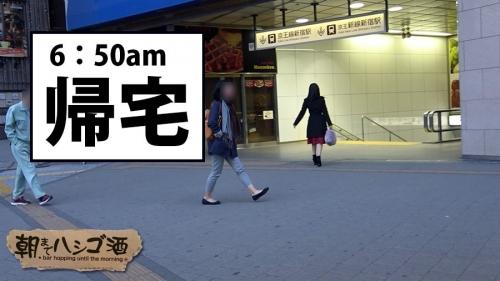 朝までハシゴ酒 08 永井みひな 27