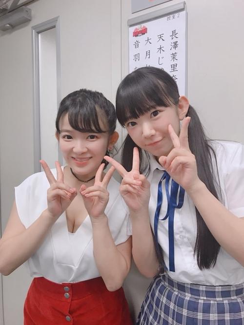 長澤茉里奈 20