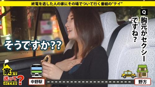 家まで送ってイイですか? case.103 えいこさん 21歳 キャバ嬢 (永瀬陽菜) 03