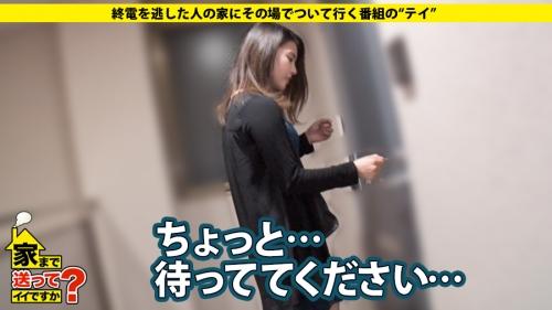 家まで送ってイイですか? case.103 えいこさん 21歳 キャバ嬢 (永瀬陽菜) 06