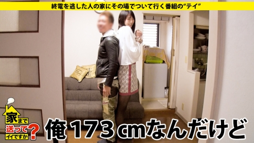 家まで送ってイイですか? case.95 沙耶さん 29歳 銭湯の清掃員&ガールズバー&服飾デザイナー(名森さえ) 08