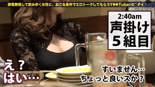 朝までハシゴ酒 36 in有楽町駅周辺 もな 23歳 フリーター(七瀬もな) 05