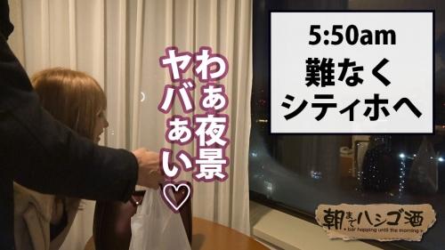 朝までハシゴ酒 36 in有楽町駅周辺 もな 23歳 フリーター(七瀬もな) 16