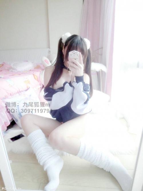 中国 九尾狐狸m 自撮り 50
