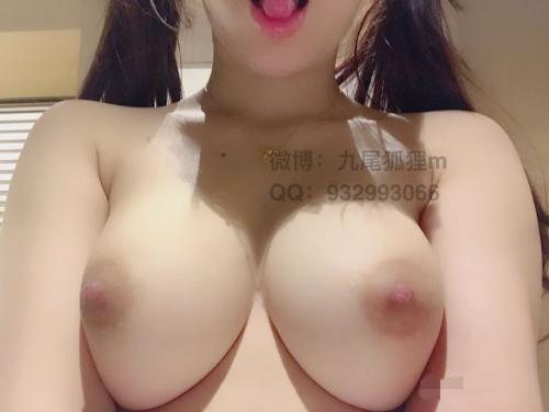九尾狐狸m 68