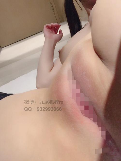 九尾狐狸m 74