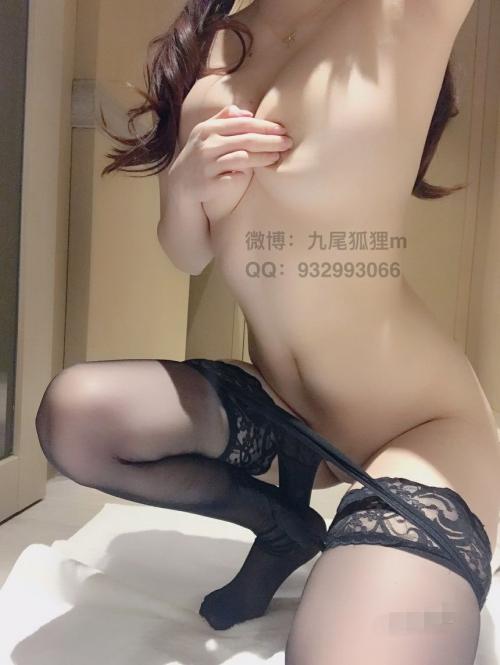 九尾狐狸m 81