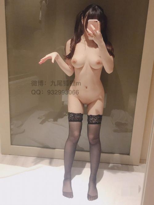 九尾狐狸m 87