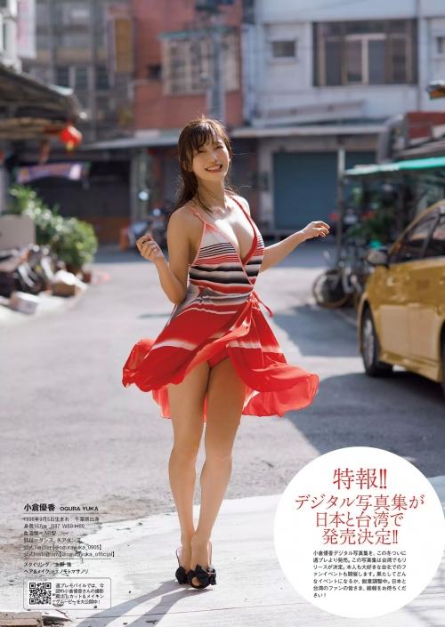 小倉優香 07