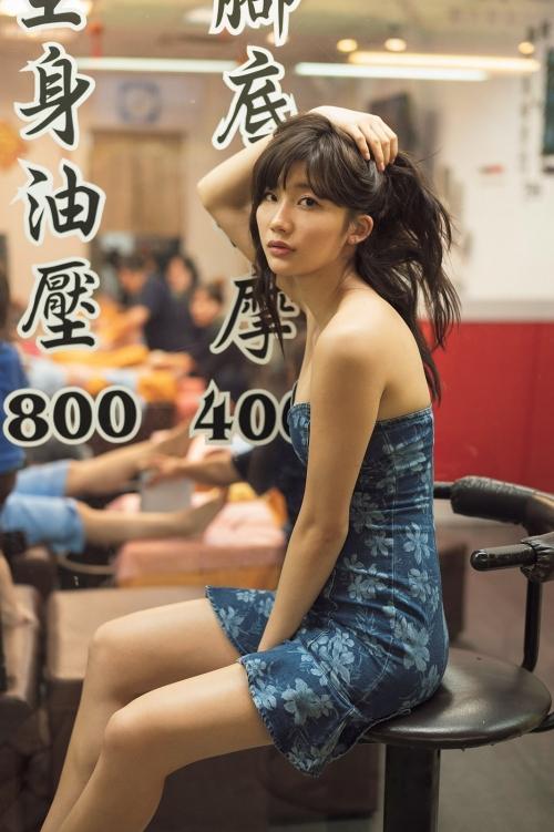 小倉優香 23