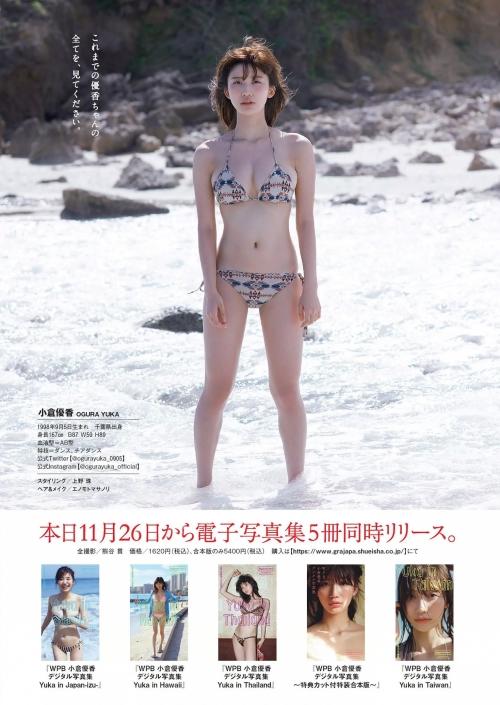 小倉優香 09