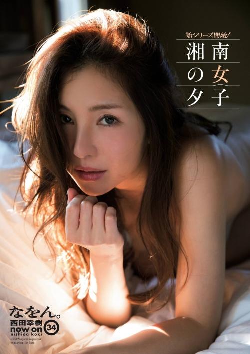 小野夕子『湘南の女』ヌードグラビア 26