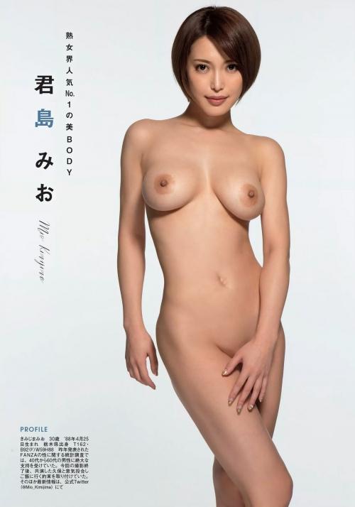 癒しのおっぱい AV女優 12
