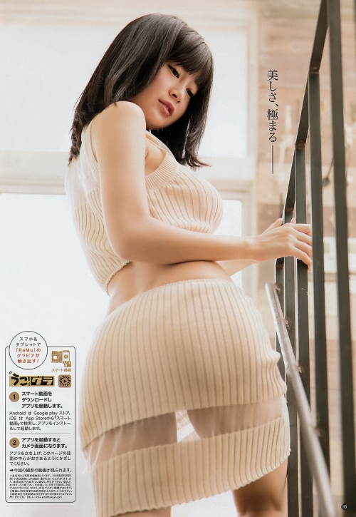 RaMu 19