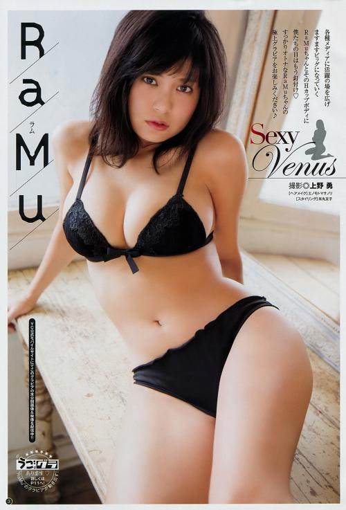 RaMu 01