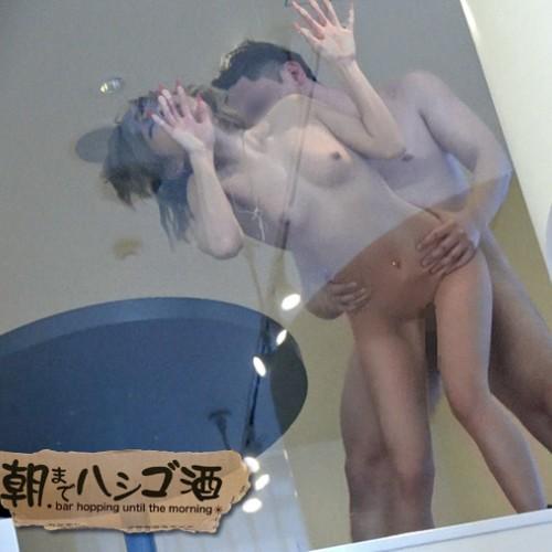 朝までハシゴ酒 18 in 渋谷駅周辺 リサ 22歳 バスガイド(RISA)
