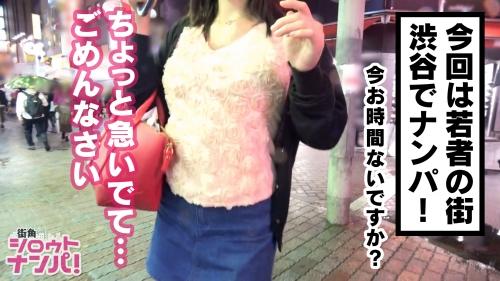 <女子大生をガチ口説きNO.009> ののか 21歳 大学生(咲野の花) 01