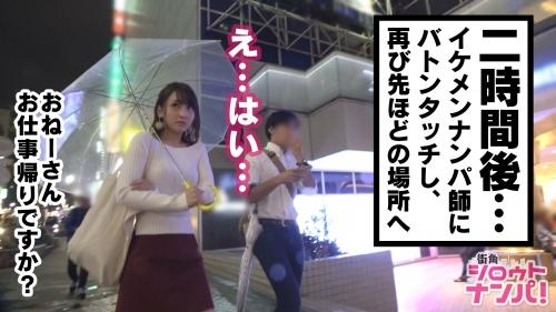 <女子大生をガチ口説きNO.009> ののか 21歳 大学生(咲野の花) 04