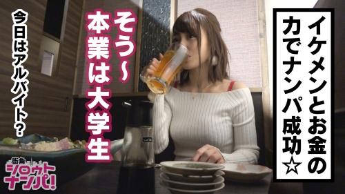<女子大生をガチ口説きNO.009> ののか 21歳 大学生(咲野の花) 06