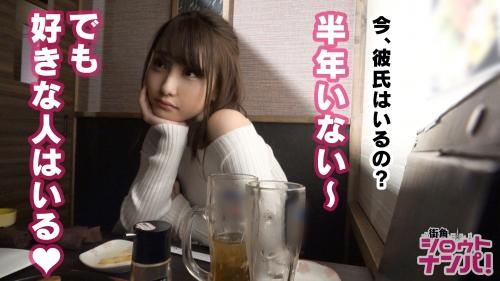 <女子大生をガチ口説きNO.009> ののか 21歳 大学生(咲野の花) 07