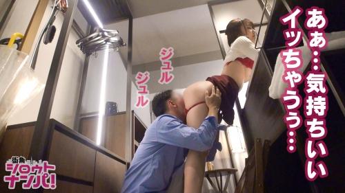 <女子大生をガチ口説きNO.009> ののか 21歳 大学生(咲野の花) 13