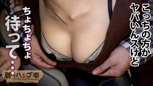 朝までハシゴ酒 34 in田町駅周辺 ののかちゃん 20歳 アパレル店員 咲野の花 16
