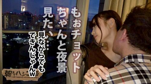 朝までハシゴ酒 34 in田町駅周辺 ののかちゃん 20歳 アパレル店員 咲野の花 17
