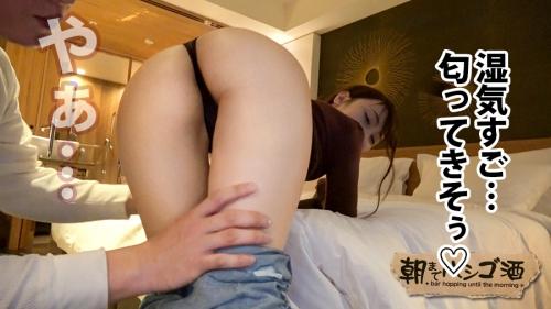 朝までハシゴ酒 34 in田町駅周辺 ののかちゃん 20歳 アパレル店員 咲野の花 19