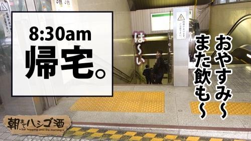 朝までハシゴ酒 34 in田町駅周辺 ののかちゃん 20歳 アパレル店員 咲野の花 29
