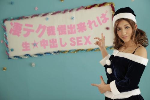 亜美(桜アン) 15