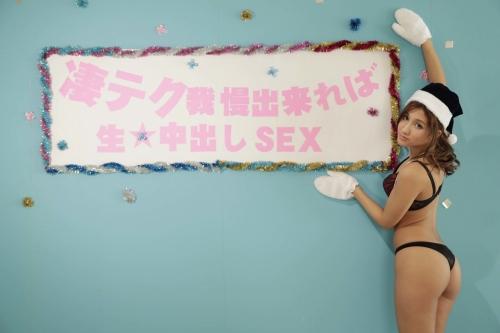 亜美(桜アン) 19