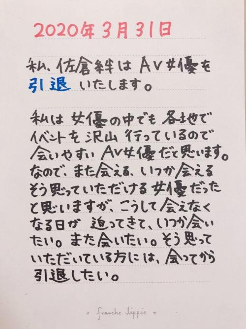 佐倉絆 02