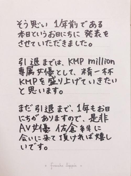 佐倉絆 03