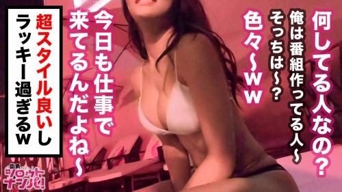 ナイトプールナンパ ひな(Y○uT○ber、イン○タグ○マー) 300MAAN-456 七瀬ひな 01