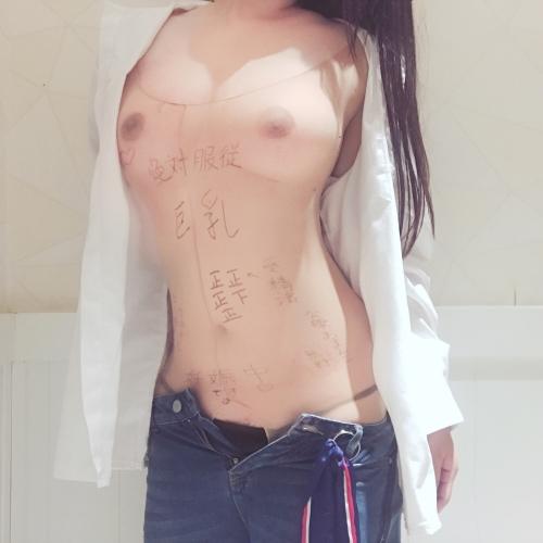 中国 巨乳 自撮り 29