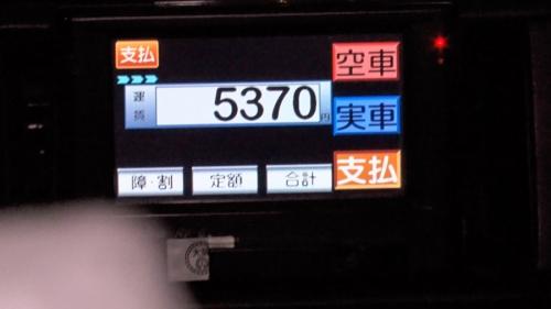 家まで送ってイイですか? case.144 森本さん/20歳/パチンコ店社員 277DCV-144 志田雪奈 06