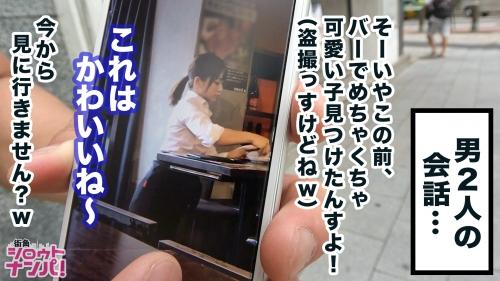 街角シロウトナンパ <女子大生をガチ口説きNo'004>ゆり 22歳 大学生 篠宮ゆり 01