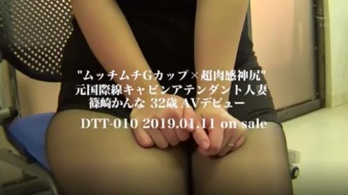 篠崎かんな 26