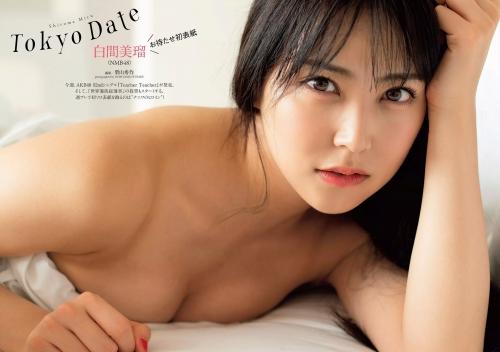 NMB48 白間美瑠 01
