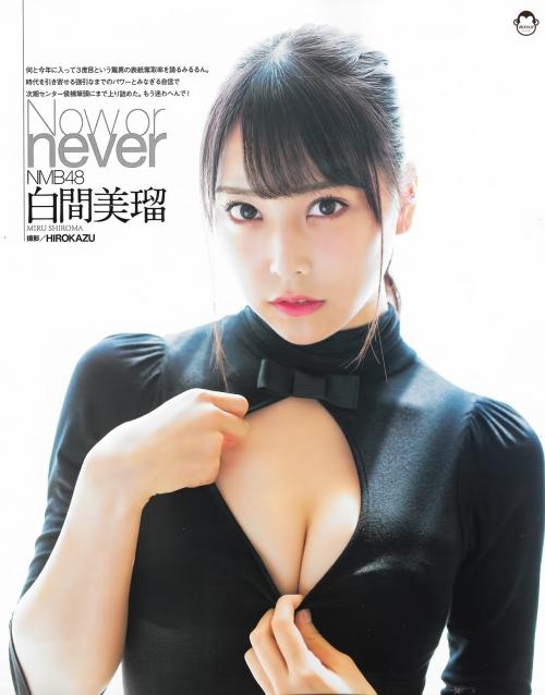 NMB48 白間美瑠 23
