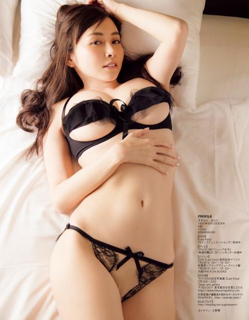 杉原杏璃 57