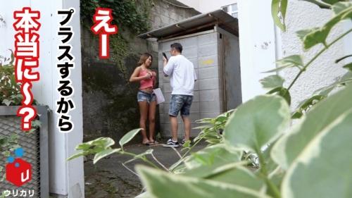美少女専門下着買取アプリ:ウリカリ11 かほ 300NTK-223 今井夏帆 122