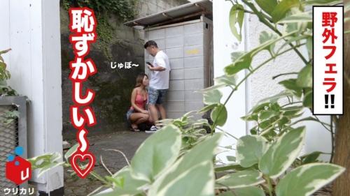 美少女専門下着買取アプリ:ウリカリ11 かほ 300NTK-223 今井夏帆 123