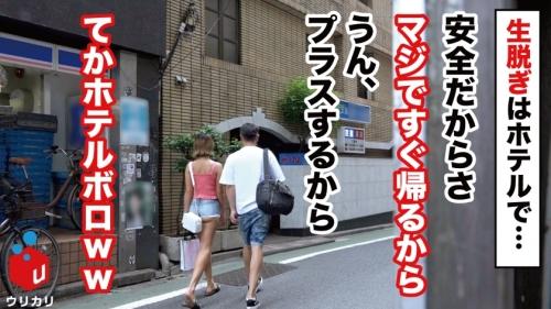 美少女専門下着買取アプリ:ウリカリ11 かほ 300NTK-223 今井夏帆 125