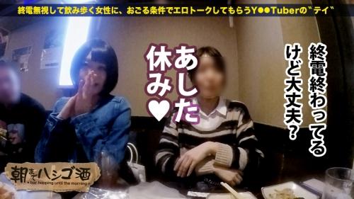 朝までハシゴ酒 19 in 新大久保駅周辺 やよい 23歳 音楽の先生(高野しずか) 02