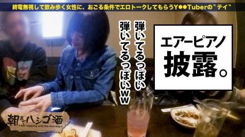朝までハシゴ酒 19 in 新大久保駅周辺 やよい 23歳 音楽の先生(高野しずか) 04
