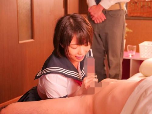 お姉ちゃん、ピ○サロで働くことにしたからフ○ラの練習させて? 戸田真琴 121